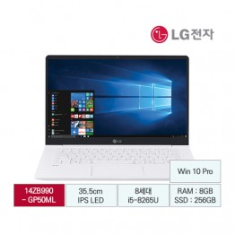[자택배송전용][LG전자] LG gram 14 B2B전용 14ZB990-GP50ML