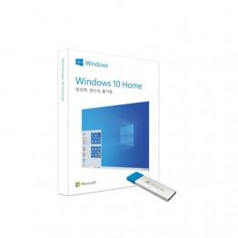 [마이크로소프트] Windows10 Home [처음사용자용/패키지(FPP)/USB]