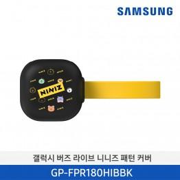 [삼성전자] 삼성 갤럭시 버즈 라이브 니니즈 패턴 커버 GP-FPR180HIBBK