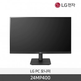 [LG전자] LG 24인치 PC 모니터 24MP400