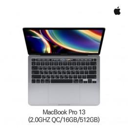 [Apple] MacBook Pro 13형 MWP72KH/A [필수재고확인]