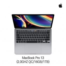 [Apple] MacBook Pro 13형 MWP82KH/A [필수재고확인]