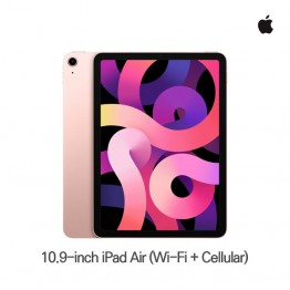[Apple] iPad Air 4세대 10.9인치 Wi-Fi+Cellular MYH52KH/A [필수재고확인]