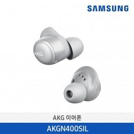 [삼성전자] AKG 무선 이어폰 N400 AKGN400SIL
