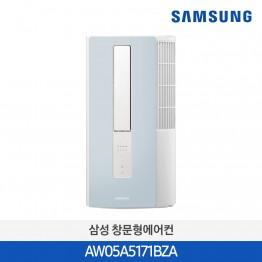 [삼성전자] 삼성 윈도우핏 에어컨 (17㎡) AW05A5171BZA [설치비포함]