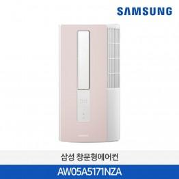 [삼성전자] 삼성 윈도우핏 에어컨 (17㎡) 핑크 AW05A5171NZA [전문기사 무상설치지원]