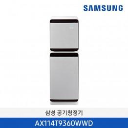 [삼성전자] 삼성 무풍 큐브 공기청정기 114(47+67)㎡ AX114T9360WWD