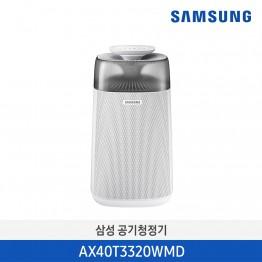 [삼성전자] 삼성 블루스카이 3000 공기청정기 40㎡ AX40T3320WMD