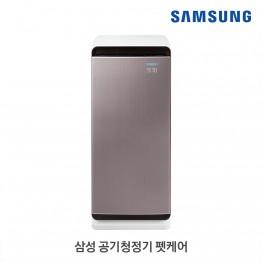 [삼성전자] 삼성 무풍 큐브 펫케어 공기청정기 90㎡ AX90T9420WPD