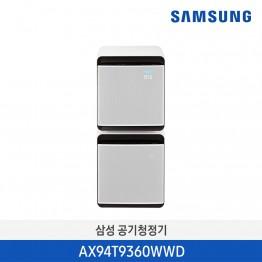 [삼성전자] 삼성 무풍큐브 공기청정기 94(47+47)㎡ AX94T9360WWD
