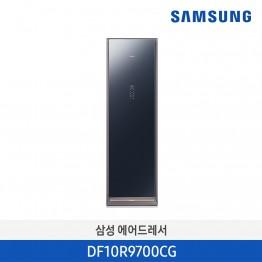 [삼성전자] 삼성 대용량 에어드레서 DF10R9700CG [용량:상의 5벌+하의 5벌]