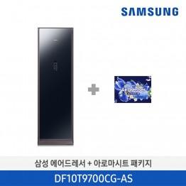 [삼성전자] 삼성 대용량 에어드레서 DF10T9700CG-AS [용량:5벌]