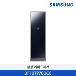 [삼성전자] 삼성 대용량 에어드레서 DF10T9700CG [용량:5벌]