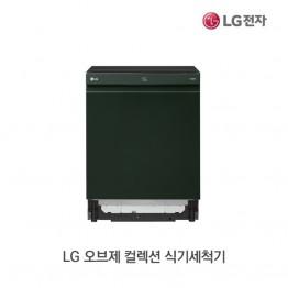 [LG전자] LG 오브제 컬렉션 식기세척기 DUBJ2GA