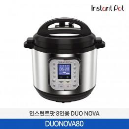 [Instant Pot] 코렐 인스턴트팟 듀오 DUO NOVA 80