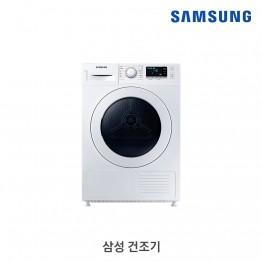 [삼성전자] 삼성 전기 건조기 DV90R6200KW [용량:9kg]