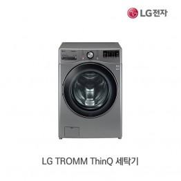 [LG전자] LG TROMM ThinQ 인공지능 스스로 세탁기 F21VDD [용량:21kg]