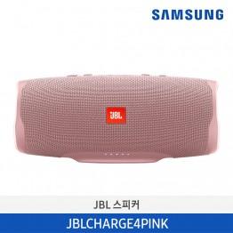 [JBL] JBL CHARGE 4 포터블 블루투스 스피커 JBLCHARGE4PINK