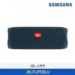 [JBL] JBL FLIP 5 블루투스 스피커 JBLFLIP5BLU