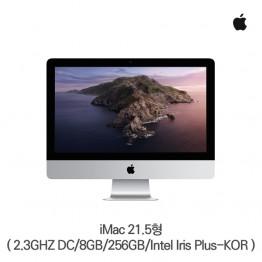 [Apple] iMac 21.5형 MHK03KH/A [필수재고확인]