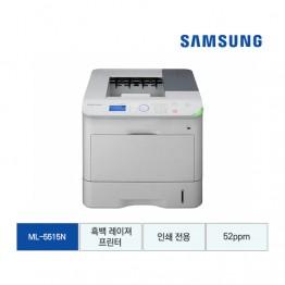 [삼성전자] 삼성 흑백 레이저프린터 52ppm ML-5515N