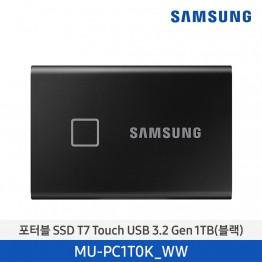 [일시판매중단][삼성전자] 삼성 포터블 SSD T7 Touch USB 3.2 Gen 2 1TB MU-PC1T0K/WW