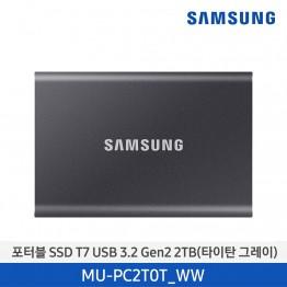 [일시판매중단][삼성전자] 삼성 포터블 SSD T7 USB 3.2 Gen 2 MU-PC2T0T/WW