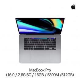 [Apple] MacBook Pro 16형 MVVJ2KH/A [필수재고확인]