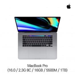 [Apple] MacBook Pro 16형 MVVK2KH/A [필수재고확인]