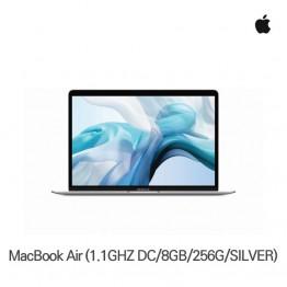 [Apple] MacBook Air 2020년형 13.3형 MWTK2KH/A [필수재고확인]