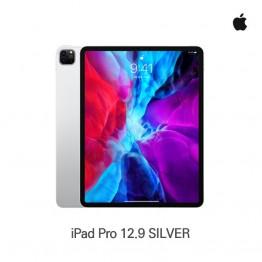 [Apple] IPAD PRO 12.9형 WIFI+Cellular 128GB SILVER MY3D2KH/A [필수재고확인]