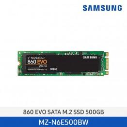 [삼성전자] SSD 860 EVO SATA M.2 500GB MZ-N6E500BW