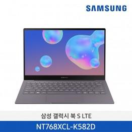 [삼성전자] 삼성 갤럭시 북 S LTE NT768XCL-K582D
