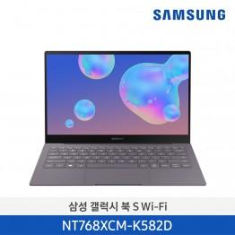 [삼성전자] 삼성 갤럭시 북 S Wi-Fi NT768XCM-K582D