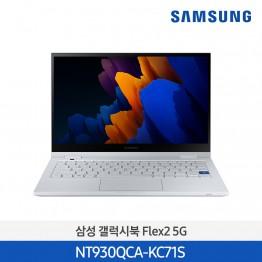 [Galaxy Academy][삼성전자] 삼성 갤럭시 북 Flex2 5G NT930QCA-KC71S