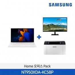 [Galaxy Academy][삼성전자] 삼성 Ion2 + 모니터 + 프린터 NT950XDA-KC58P
