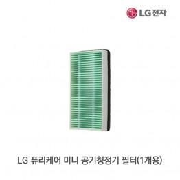 [LG전자] LG 퓨리케어 미니 공기청정기 필터(1개용) PFH9M1A