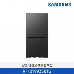 [삼성전자] 삼성 셰프컬렉션 카퍼프레임 RF10T9935BTG [용량:930L]