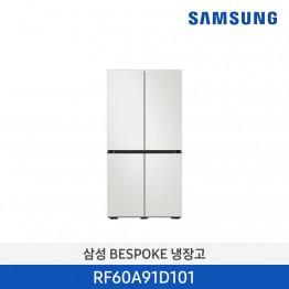 [삼성전자] BESPOKE 냉장고 4도어 키친핏 RF60A91D101 [용량:615L]