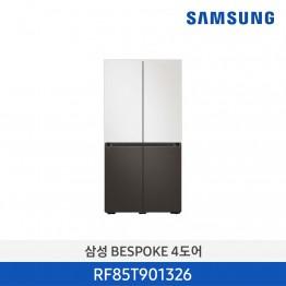 [삼성전자] 삼성 BESPOKE 비스포크 냉장고 RF85T901326 [용량:871L]
