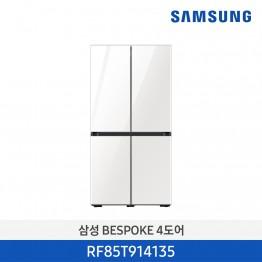 [삼성전자] 삼성 BESPOKE 비스포크 냉장고 RF85T914135 [용량:870L]