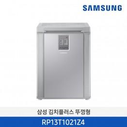 [삼성전자] 삼성 김치플러스 김치냉장고 뚜껑형 RP13T1021Z4 [용량:126L]