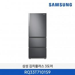 [삼성전자] 삼성 BESPOKE 김치플러스 김치냉장고 RQ33T7101S9 [용량:328L]