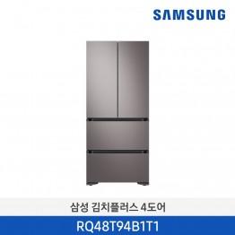 [삼성전자] 삼성 BESPOKE 김치플러스 김치냉장고 RQ48T94B1T1 [용량:486L]