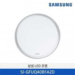 [삼성전자] 삼성 원형 슬림엣지 방등 SI-GFUQ40B1A2D