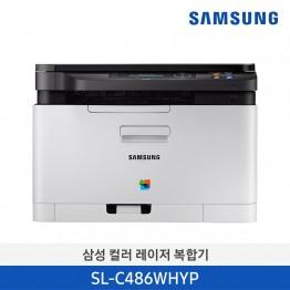 [삼성전자] 삼성 컬러 레이저 복합기 18/4 ppm SL-C486W/HYP