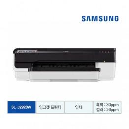[삼성전자] 삼성 잉크젯 프린터 SL-J2920W