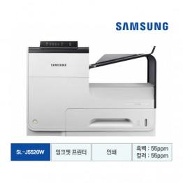[단종예정][삼성전자] 삼성 컬러 잉크젯 프린터 SL-J5520W