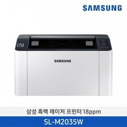 [삼성전자] 삼성 흑백 레이저프린터 Wi-Fi기능 20 ppm SL-M2035W