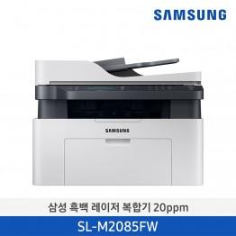 [삼성전자] 삼성 흑백 레이저복합기 SL-M2085FW
